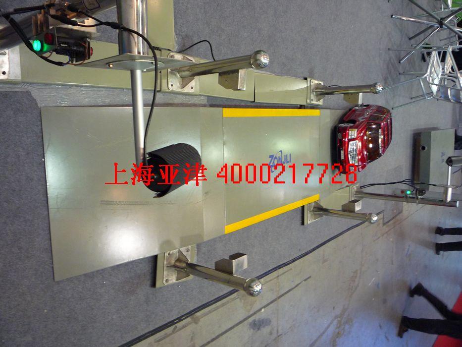 地磅传感器接口接线图