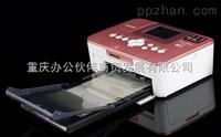 佳能CP900打印机-officemate办公伙伴